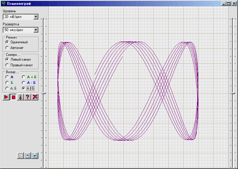 ... сигналов b на /b входе звуковой карты.